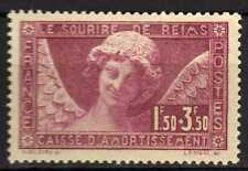 France : 1930 Caisse d´Amortissement  Neuf Luxe ! ( MNH )