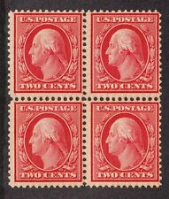 US 358 2c Washington Mint Block of 4 F-VF OG NH SCV $740+
