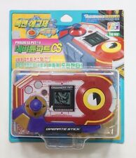 TAKARA Rockman EXE(Mega Man) : CHIP MAGAZINE & OPERATE STICK  for PROGRESS PET