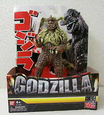 "Godzilla ""KING SEESAR"" aka CAESAR Bandai Creations Vinyl Figure 6.5"" 2013 NEW"