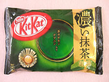 KitKat Koi Matcha 11 Mini Bars Rich Flavor Green Tea Chocolate Kit Kat New