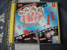 a941981 Taiwan Double VCD Japan Pop Group Puffy Pa Pa Pa Pa Puffy Special with IFPI Code Japanese TV Special  with Guests 華原朋美 寶生舞 篠原友惠