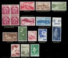 1948 - 1951 JAPAN SMAL LOT COMPLETE AND INCOMPLETE ISSUES MINT LH , H, N H