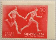 RUSSIA SOWJETUNION 1956 1849 A 1840 VARITY strong shifted picture Laufen MNH