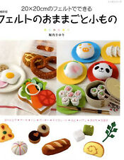 FELT FOOD and GOODS - Japanese Craft Book