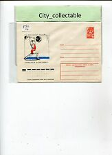 PS14 # MINT P/STATIONERY ENVELOPE CCCP RUSSIA * SPORT - WEIGHT LIFTING