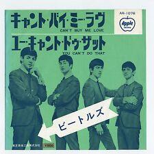 """The Beatles - Can't Buy Me Love c/w You Can't Do That AR/400 7"""" JAPAN 45"""