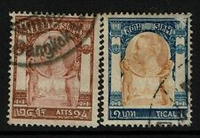 Thailand SC# 104 and 105, Used - Lot 112216