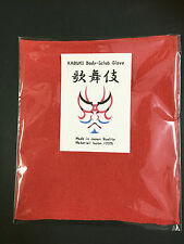 """Kabuki"" Japan made Rayon Bath Body Scrub Glove"