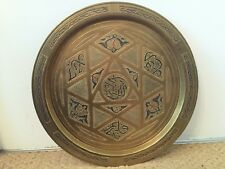 VINTAGE Brass ARABIC SCRIPT CHARGER TRAY Middle East Persian INLAID with COPPER