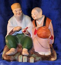 Vintage Japanese Hakata Urasaki Doll-Fisherman/Spouse WITH LABELS 1950's Nice!
