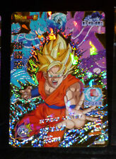 DRAGON BALL GT Z DBZ HEROES GOD MISSION CARD PRISM CARTE HGD7-SCP1 CP GDM JAPAN