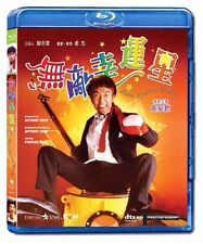 "Stephen Chow ""When Fortune Smiles"" Sandra Ng 1990 HK Classic Blu-Ray"