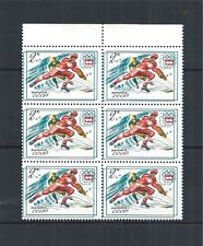 USSR 1976 BLOCK OF 6 MiNr: 4444 ** OLYMPIC GAMES INNSBRUCK DOUBLE IMPRESSION