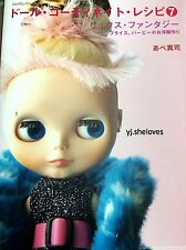 Dolly Dolly Doll Coordinate Recipe 7 Japanese Doll Clothes Pattern Book