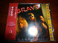 The Brave / Battle Cries JAPAN+2 Holy Soldier Guardian ALCB-861 NEW!!!!!!!!! *Q