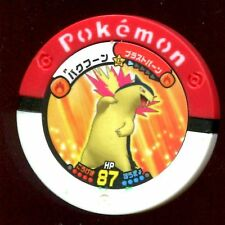 "POKEMON JETON COIN NEUF NEW ""COUNTER"" - N° P TYPHLOSION"