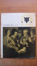 SCOUTISME / REVUE LOUVETEAU N° 17 DECEMBRE 1959 - SCOUTS DE FRANCE