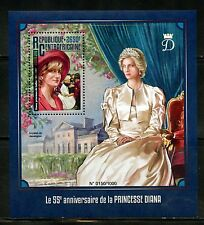 CENTRAL AFRICA 2016 55th BIRTH ANNIVERSARY OF PRINCESS DIANA S/S  MINT NH