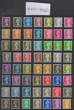 Y1667-Y1749. Set x 82 Elliptical Machins to £5 inc. varieties. Unmounted mint.