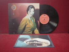 SHIRLEY KWAN 關淑怡 MONYAGE  - BOOKLET - 1990 HK LP