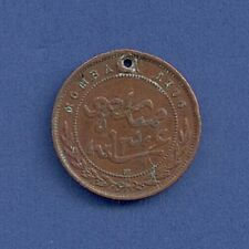 Medaille Momba 1306 Imperial British East Africa 1888 Ø 25 mm 7 Gr. A16/81
