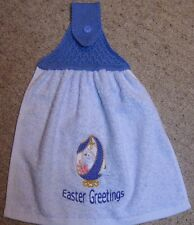 HAND TOWEL HANGING KITCHEN BLUE -EASTER EGG & DOVE MACHINE EMBROIDERED DESIGN
