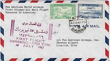 SYRIA US 1947 AIR MAIL PAN AMERICAN FIRST FLIGHT DAMASCUS NEW YORK W/ ARMY STAMP