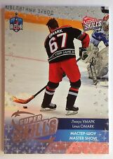 2015-16 SeReal Platinum Collection The Best KHL Players Linus Omark **/99