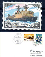 RUSSIA POLAR SHIP ARTIKA A SHIPS CACHED COVER & STAMP FEATURING