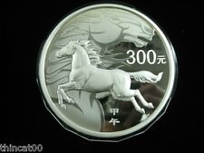 China 2014 1 Kilo Silver Chinese New Lunar Year - Horse