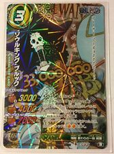 Carte One Piece Miracle Battle Carddass Prism OPR OP18-14