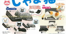 Neco Cat With Computer Mini Figure 8pcs - Epoch Gashapon   , h#6