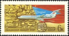 Russia 1973 Soviet Civil Aviation 50th/Planes/Helicopters/Aircraft 1v (n17774)