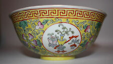 ESTATE ANTIQUE CHINESE FAMILLE ROSE YELLOW GROUND PORCELAIN BOWL - QIANLONG MARK