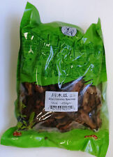 Mu Gua Chinese Quince Fruit Dried 16 Oz Bulk Herb Free Shipping