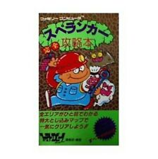 Spelunker complete strategy book / NES