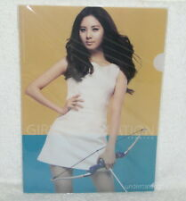 SNSD Girls' Generation Hoot SEOHYUN SM Official Folder (ClearFile)