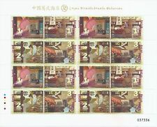 MACAO-CHINA -2007-TRADITIONAL CHINESE STORES-MINI SHEET- VERY RARE!!!