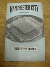 15/05/1963 Manchester City v Manchester United  (folded, slight marked). Thanks