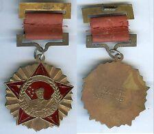 Médaille en variante - Chine médaille inconnue n° 6