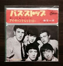 "The Hollies - Bus Stop 45 7"" PSYCH Psychedelic MOD Beat Freakbeat Single Japan"