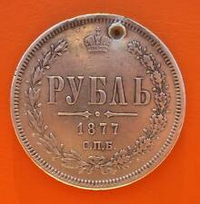 1 rouble 1877 Russia silver holed , high grade