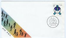 First day cover, PRC, Scott #1790 National Census, 1982