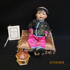 Porcelain Doll by JDK Antique Reproduction Asian Boy w/Pagoda & Fishing Pole 12""