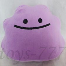 "Pokemon Ditto メタモン Metamon Character 6.5"" Stuffed Animal Nintendo Plush soft Toy"