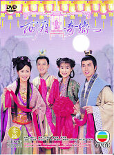 Lost In The Chamber of Love 西廂奇緣 Hong Kong Drama Chinese TVB