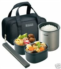 ZOJIRUSHI Thermal insulated Lunch box Bento Jar Keep warm food container Japan