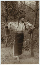 Photo carte cpa jolie femme roumaine vers 1930 Romania Bucuresti Roumanie