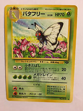 Pokemon Card / Carte Butterfree LV.28 No.012 Card Game (1996)